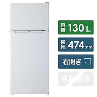 ハイアール 130L 2ドア冷蔵庫(直冷式)ホワイト【右開き】Haier JR-N130A-W