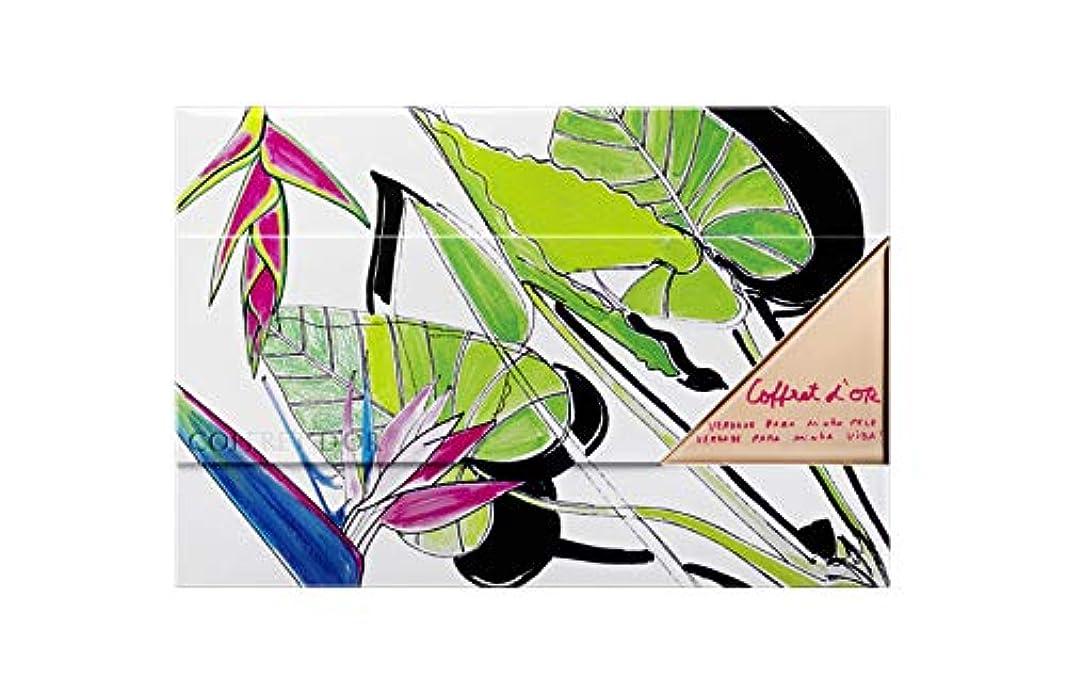 飾り羽どうしたの弾力性のあるコフレドール ヌーディカバー ロングキープパクトUV リミテッドセットf オークル-B PLAYED DESIGN 【LIKE NATURE】 SPF20 ?PA++ ファンデーション(パクト)