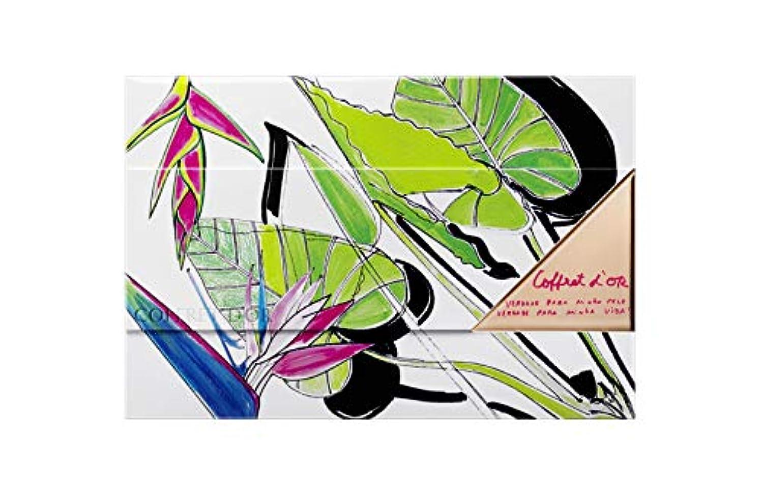 飲食店ジャングル補うコフレドール ヌーディカバー ロングキープパクトUV リミテッドセットf オークル-B PLAYED DESIGN 【LIKE NATURE】 SPF20 ?PA++ ファンデーション(パクト)