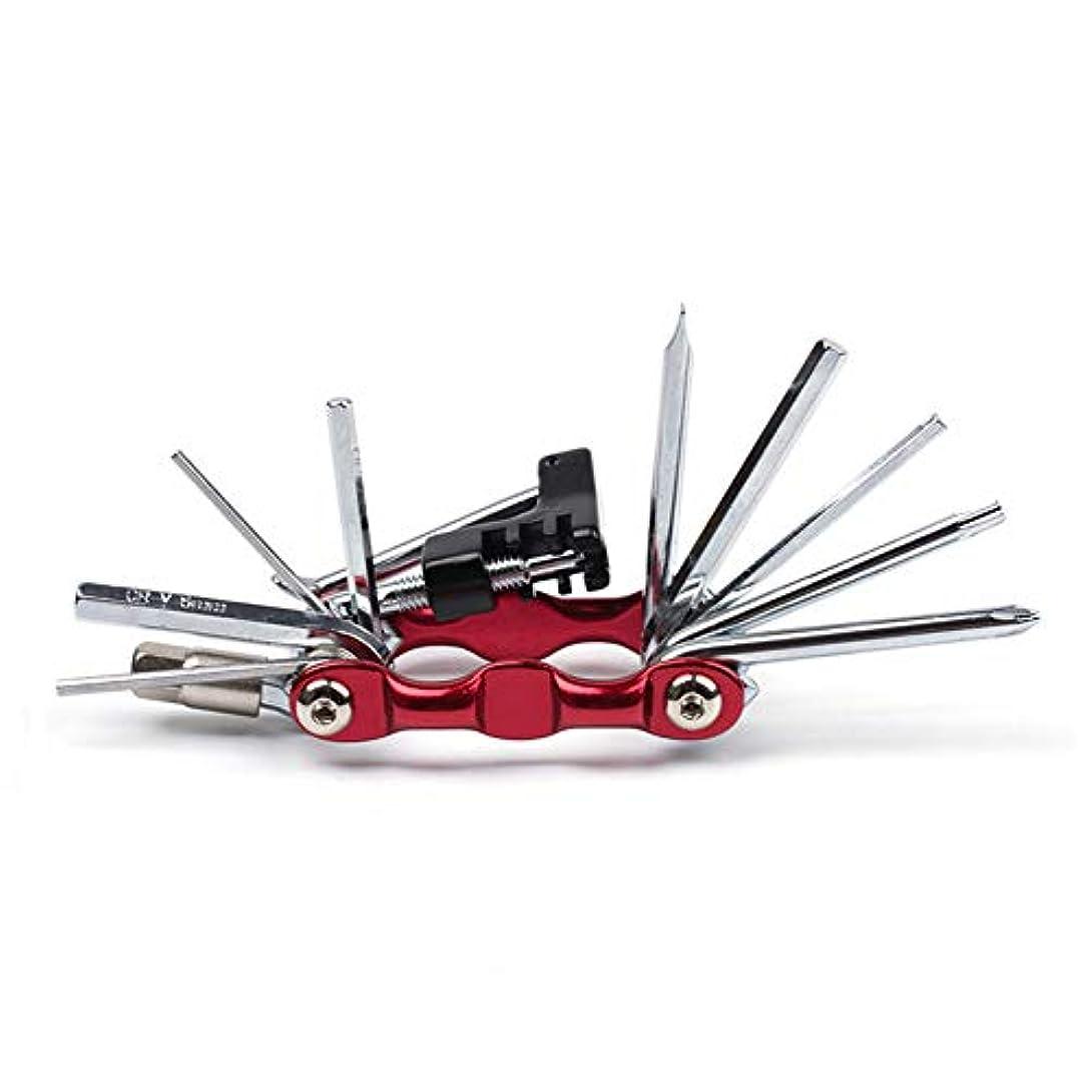 インゲンチャンス差別する自転車工具セット 携帯マルチツール 六角レンチ 多機能 携帯ツール