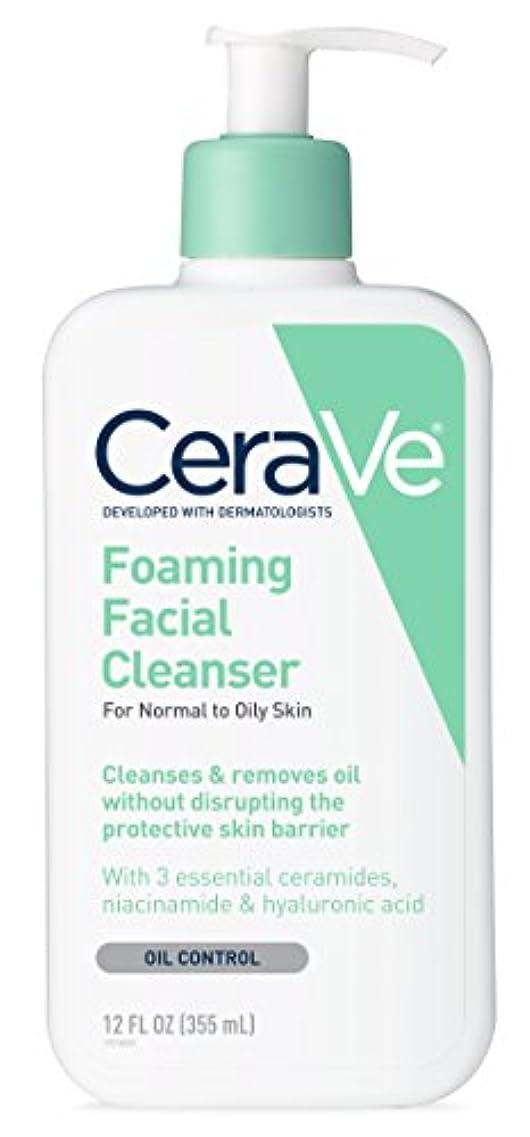 伝説チャンバー浸した海外直送品Cerave Cerave Foaming Facial Cleanser, 12 oz