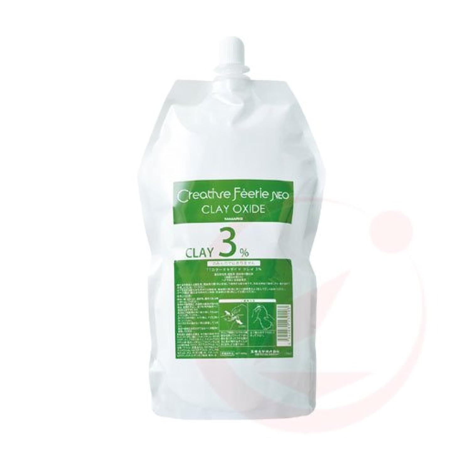 媒染剤キャビンマージタマリス クリエイティブフェリエ ネオ クレイオキサイド 1000g(業務?詰替用) 6%*