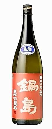 鍋島 純米吟醸 雄町 生酒 パッションラベル 1800ml