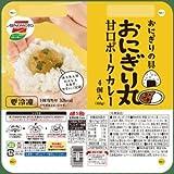 味の素 おにぎり丸甘口ポークカレー4個入り (100g)x8個 【冷凍商品】