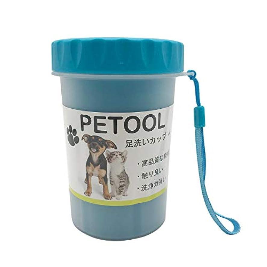 現金異邦人法令PETOOL 足洗いカップ ペット 犬 クリーナー 足洗いブラシ 小型中型犬用 シリコーンブラシ マッサージ効果 安全 便利 耐久 ブルー L(大)