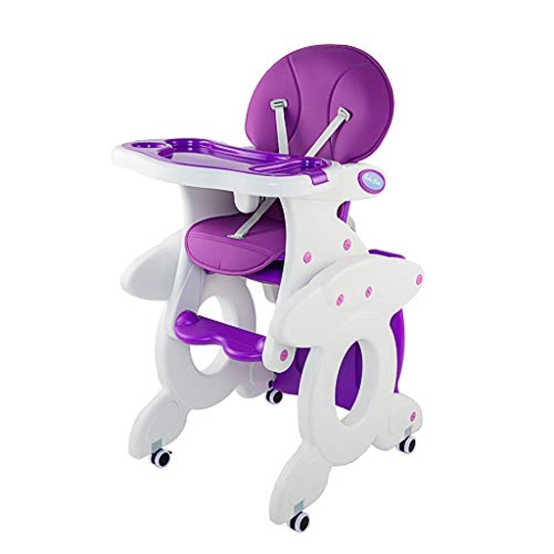 子供のための車の赤ちゃんハイチェア子供のための幼児ブースターシート子供のロッキングチェアPPテーブルとチェア (色 : Purple)