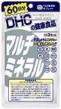 DHC マルチミネラル 60日分 180粒 カルシウム、鉄、亜鉛、銅、カルシウムの栄養機能食品サプリメント (DHC人気38位)×18点セット (4511413403600)
