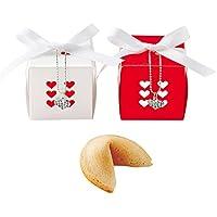 フォーチュンキューブ(フォーチュンクッキー) プチギフト クッキー お菓子 結婚式 2次会 イベント 景品 粗品 バラマキ 占い チャーム