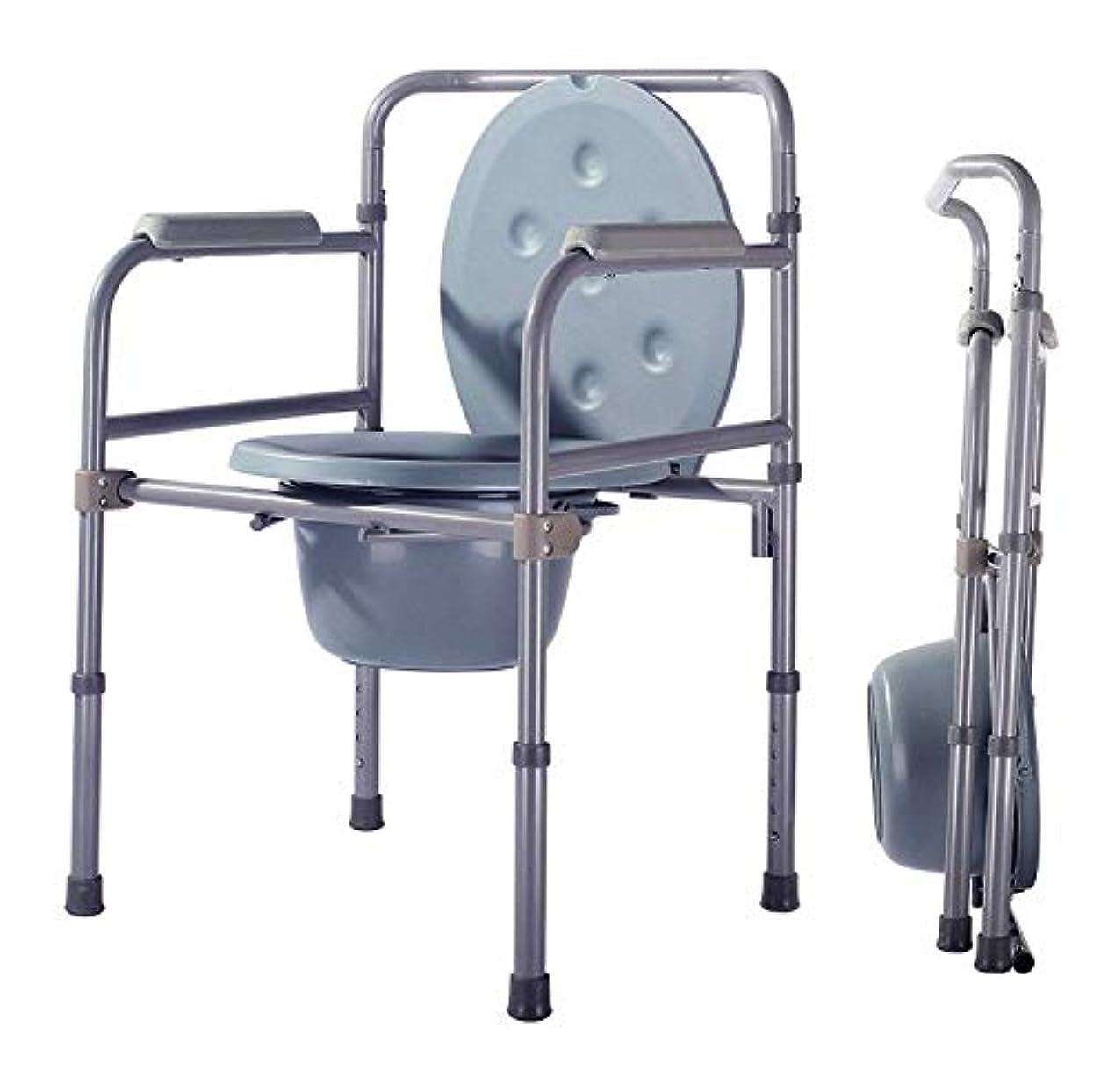 高さ気づく撤回する便器バケツとスプラッシュガード付きモバイルスチールトイレ、高齢者、妊娠中、無効