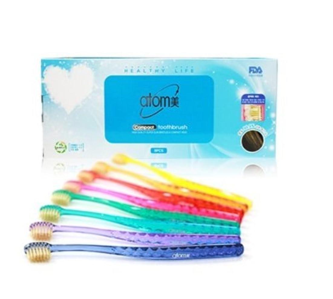 気絶させる役立つ工業用Atomi Atomy Atom美 アトミ アトミコンパクト歯ブラシ8本セット