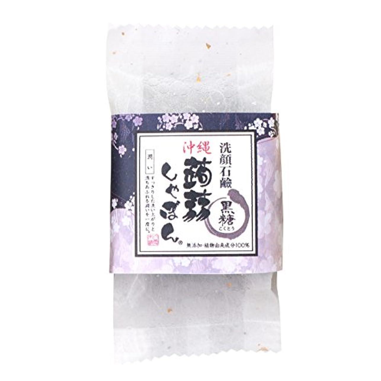 細い病的フォーク蒟蒻しゃぼん沖縄 黒糖(こくとう)