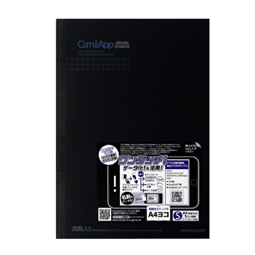 [해외]코쿠 요 노트북 CamiApp 히라 키 방안 괘 A5 40 장 노 -CA91S-MN parent/Kokuyo notebook CamiApp Hiraki grid ruler A5 40 sheets - CA 91 S - MN parent