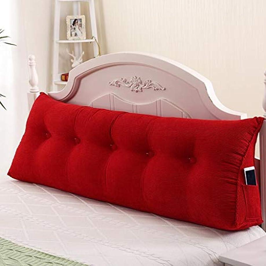 スロープマザーランド永遠の取り外し可能なクッションダブルピローベッドベッドバックベッドマルチカラーオプションの大きな枕超快適 JAHUAJ (Color : C, Size : 200*25*50cm)