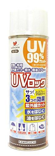 KAWAGUCHI UVロック 衣類・布用 220ml...