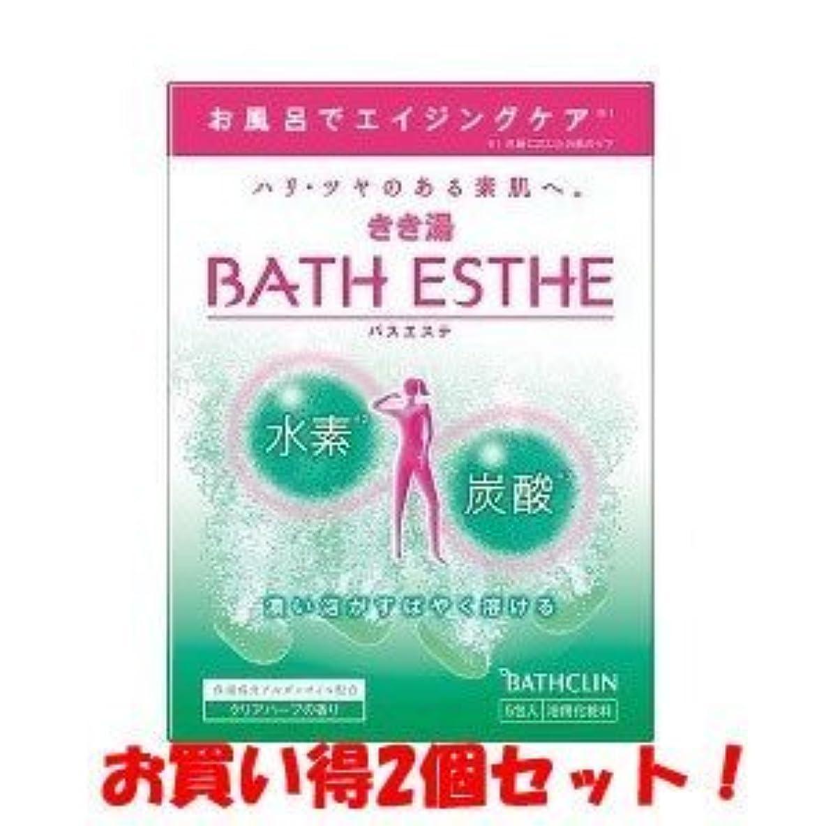 パンチシングル発音(バスクリン)きき湯 バスエステ クリアハーブの香り 50g×5包(お買い得2個セット)