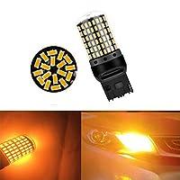 WENLE T20 シングル LED ウインカー キャンセラー内蔵 アンバー オレンジ イェロー ハイフラ防止 ウインカー コーナリング ランプ 変換 シングル球 LED電球 超拡散レンズ付き 12V 車用 3014SMD 144連 無極性 高輝度 2個セット (1年間保証)