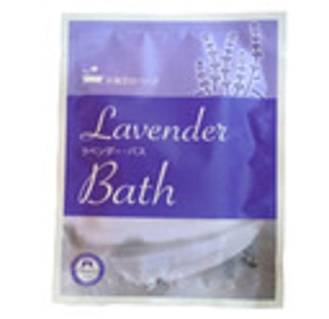 アウター試用気まぐれなお風呂のハーブ ラベンダー 7g (ハーブ系)