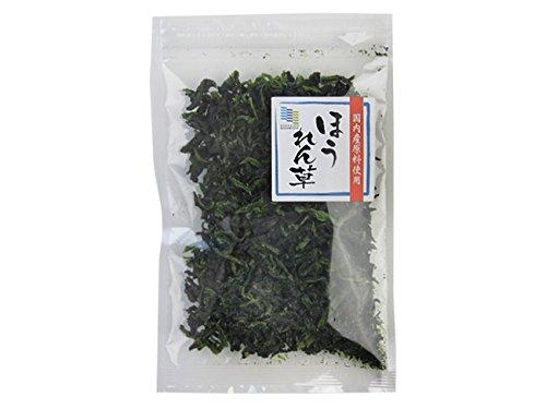 乾燥ほうれん草 18g (国内産原料使用) (乾燥野菜 国産ホウレンソウ 保存食) アウトドアにも便利な常備食。味噌汁の具にも重宝します。