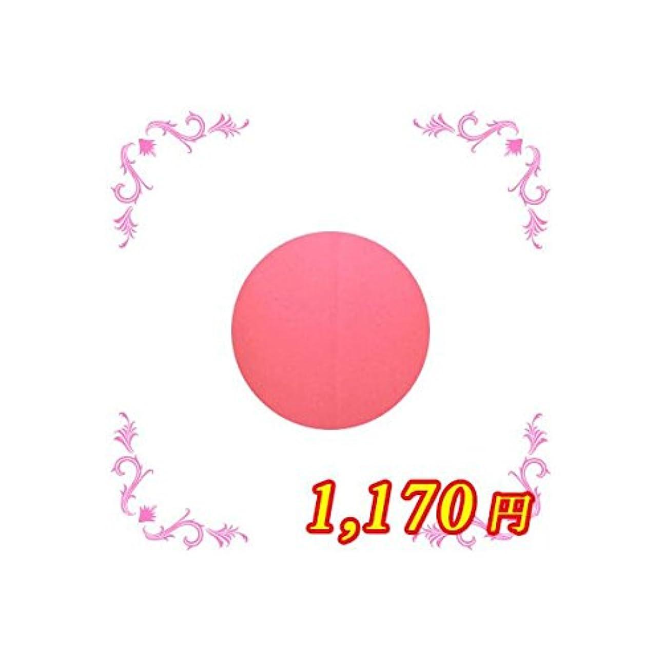 硬いおなかがすいた最高アンジェル カラージェル AL22M マチュピチュピンク
