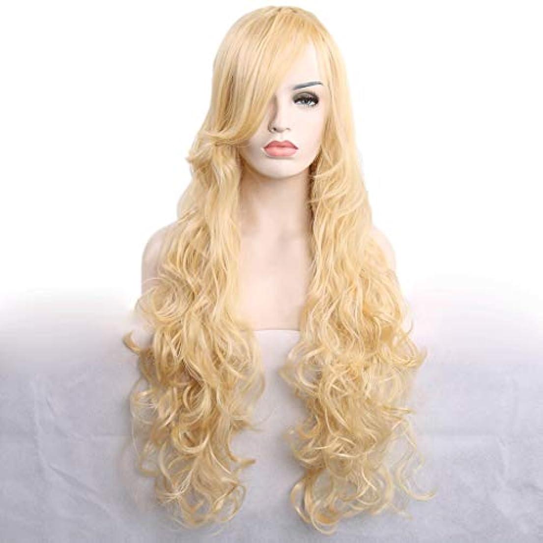元気こっそり砂ロングカーリーウィッグコスプレカラー斜め前髪ウィッグキャップ (Color : Gold)