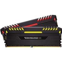 Corsair Vengence シリーズ RGB LED搭載 DDR4 2666Mhz ハイエンドメモリーモジュール 16GB(8GBX2) MM3653 CMR16GX4M2A2666C16