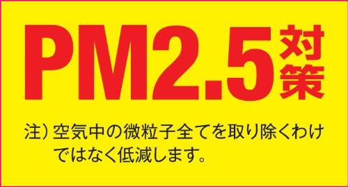 3M フィルタレット エアコンフィルター プレミアム 1ロール ACFP-38RP