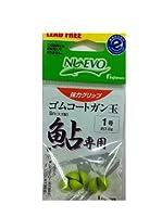 フジワラ(FUJIWARA) ゴムコートガン玉 鮎用 イエロー 1号