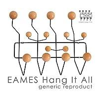 イームズ ウォールハンガー ハングイットオール Eames Hang It All  ナチュラルボール ブラックフレーム