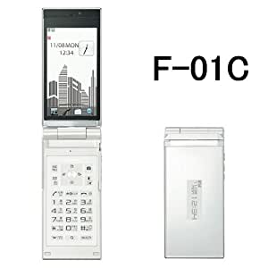 富士通 F-01C ホワイト ドコモ 白ロム 携帯