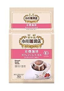 小川珈琲 小川珈琲店 有機珈琲 カフェインレス モカ ドリップコーヒー 7杯分