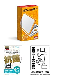 【Amazon.co.jp限定】【液晶保護フィルム付き (抗菌タイプ) 】Newニンテンドー2DS LL ホワイト×オレンジ+New 2DS LL   New3DS   LL対応 USB充電ケーブル