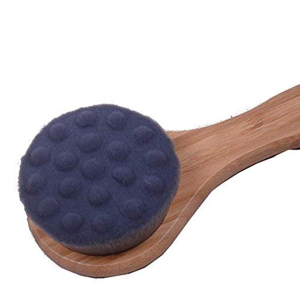モッキンバード動詞味付けボディブラシ 【 BERUKO】 毛穴汚れ すっきり 高級 木製 極細毛 ロングタイプ (ダークグレー)