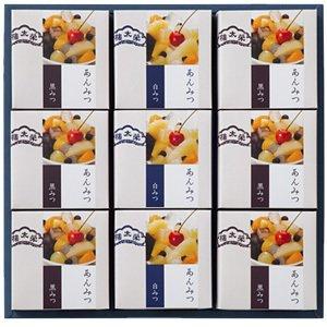 榮太樓總本鋪 あんみつ 9個入 AM-45 (3789)