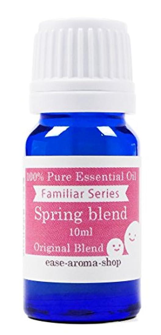ease アロマオイル エッセンシャルオイル 花粉対策 スプリングブレンド 10ml (ユーカリラジアータ?フランキンセンス?真正ラベンダーほか)