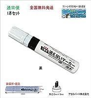 工業用消えないマーカー極太・FA-KGMJ-01HJ(通常便) (黒1本)