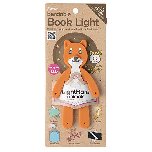 ライトマン アニマルズ dog LTM1800D LEDブックライト 手足をまげて好きなポーズが作れる LightMan レイメイ藤井 (ZR)
