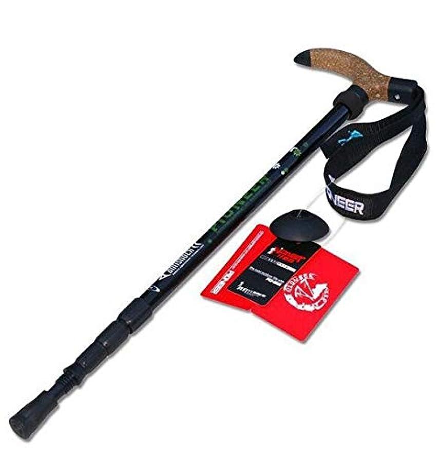 好む有望フォーラムTハンドルノルディックウォーキングポールウォーキングスティックツーリズム杖トレッキングポールトレッキングハイキングポール松葉杖バー,Black