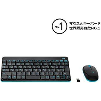 Logicool ロジクール MK245nBK ワイヤレスキーボード ワイヤレスマウス セット 無線 MK245n ソリッドブラック 国内正規品 3年間無償保証