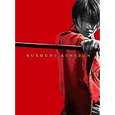 るろうに剣心 京都大火編 豪華版(本編DVD+特典DVD)(初回生産限定仕様) [DVD]