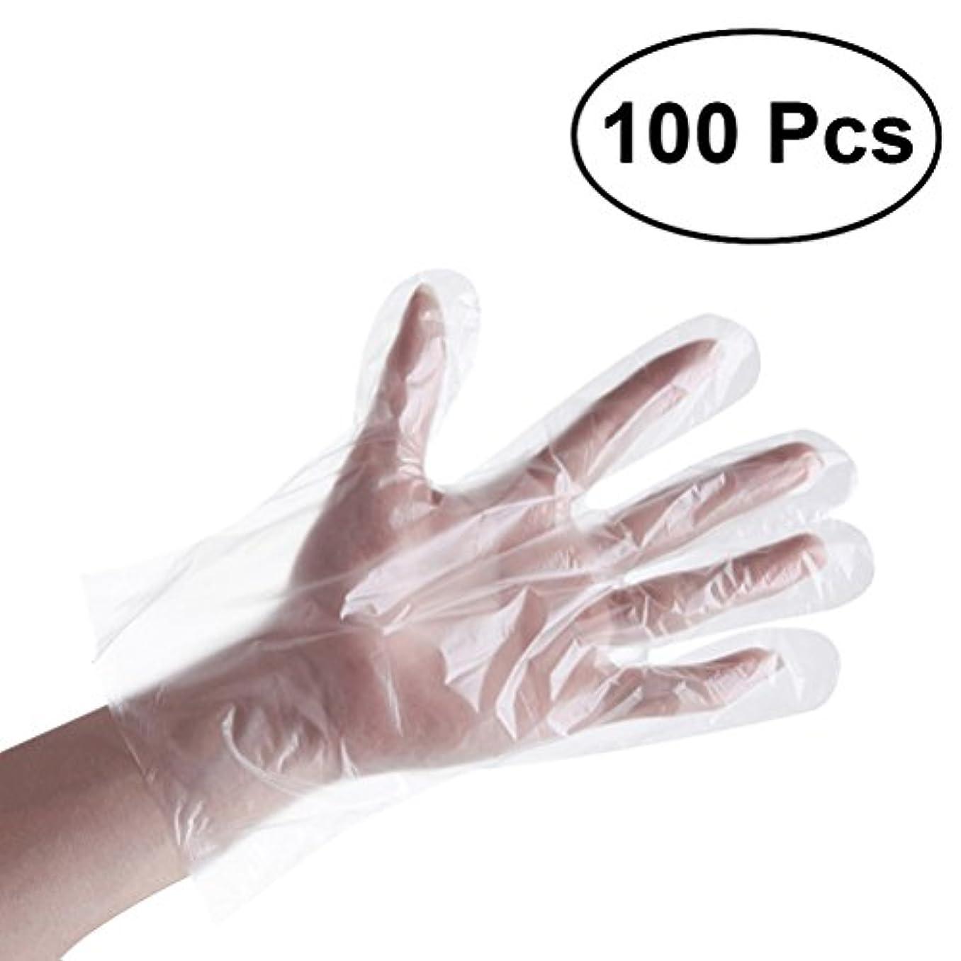 聴衆彼女自身気候の山BESTONZON 使い捨て手袋 使い捨てグローブ 透明 プラスチック 医療 クリーニング 衛生 絵画 美容 食品加工 キッチン用 100ピース