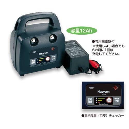 (ハピソン) 中・小型電動リール用充電式 12Ahバッテリーパック