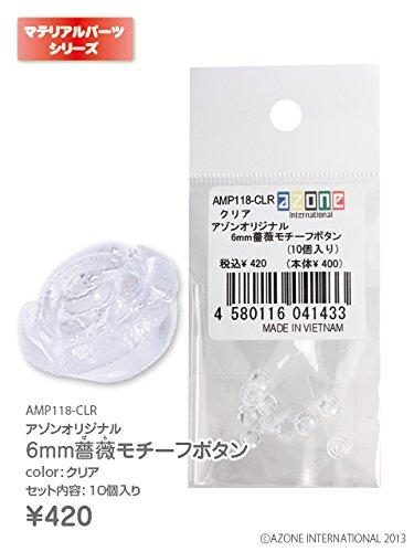 1/6ドール用マテリアルパーツ アゾンオリジナル 6mm薔薇モチーフボタン クリア