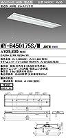 三菱電機 施設照明 LEDライトユニット形ベースライト Myシリーズ 40形 FHF32形×2灯定格出力相当 高演色(Ra95)タイプ 段調光 埋込形 300幅 白色 プルスイッチ付 MY-B450175S/W AHTN