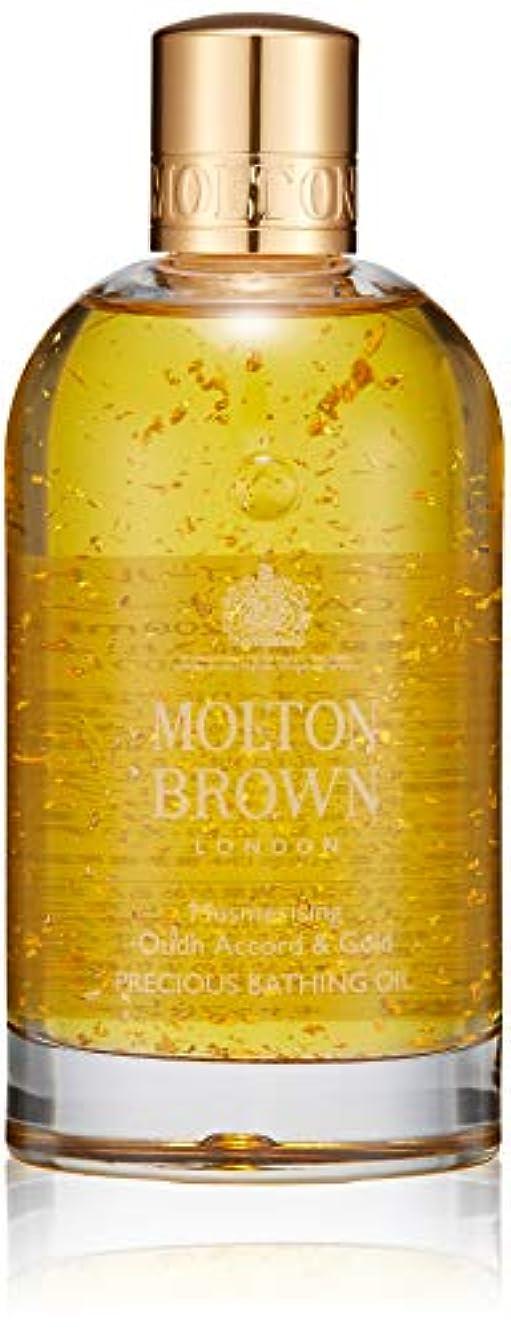 悪魔ベギン特定のMOLTON BROWN(モルトンブラウン) ウード?アコード&ゴールド コレクション OA&G ベージングオイル