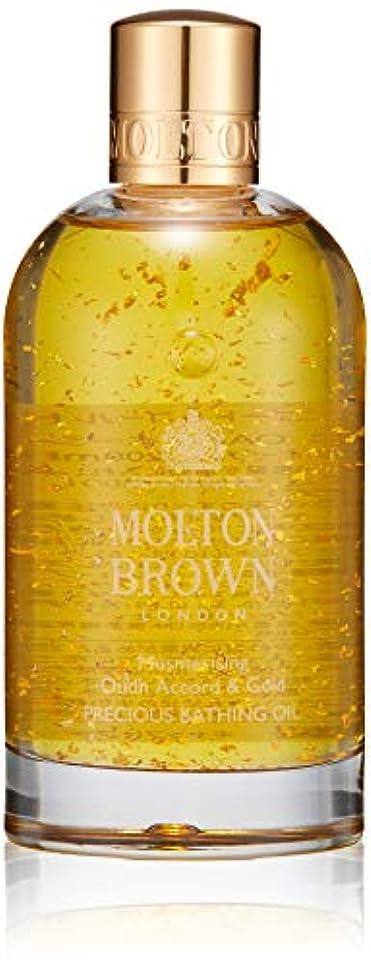 眠る品種入り口MOLTON BROWN(モルトンブラウン) ウード?アコード&ゴールド コレクション OA&G ベージングオイル