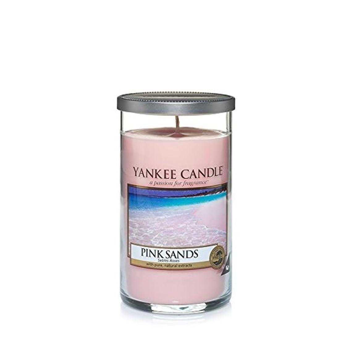 ダルセット同化回答Yankee Candles Medium Pillar Candle - Pink Sands? (Pack of 2) - ヤンキーキャンドルメディアピラーキャンドル - ピンクの砂? (x2) [並行輸入品]