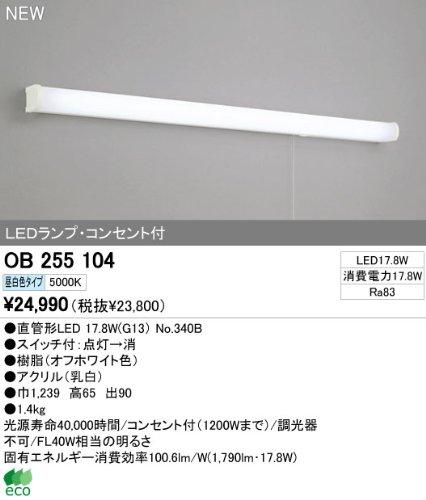 OB255104