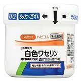 【第3類医薬品】ハピコム 日本薬局方 白色ワセリン 100g