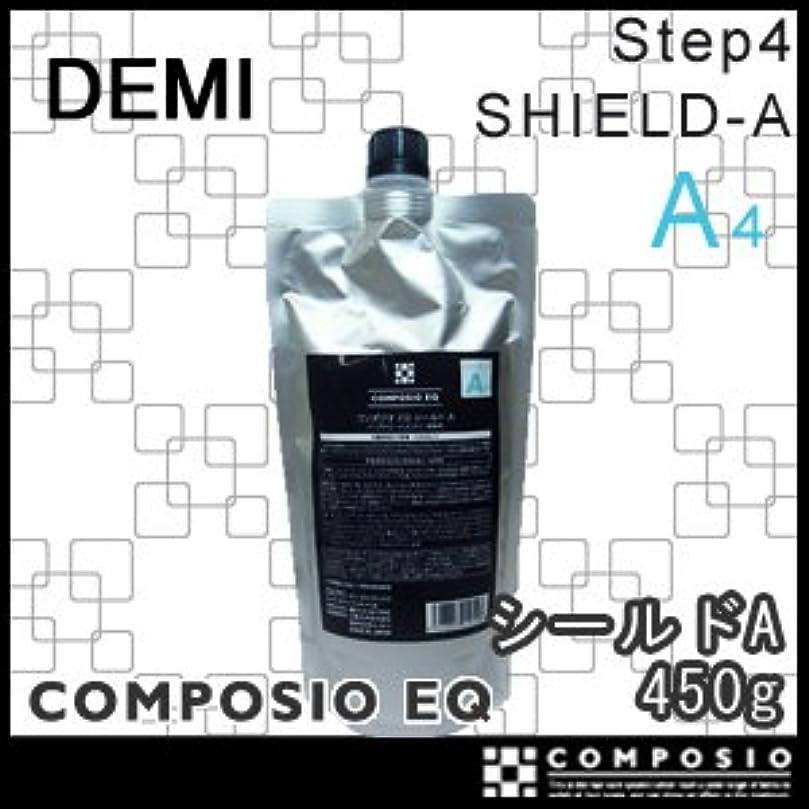 指定する領収書うがい薬デミ コンポジオ EQ シールド A 詰替え うるおいタイプ 450g
