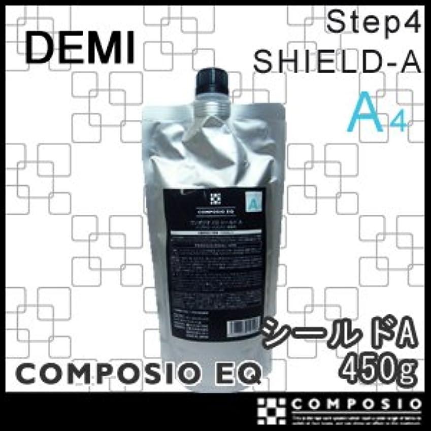 想起ステレオタイプ霜デミ コンポジオ EQ シールド A 詰替え うるおいタイプ 450g